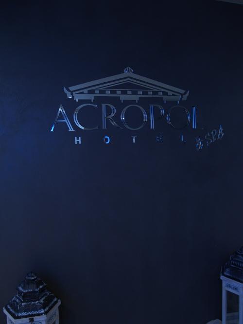 Aκροπολ (10)
